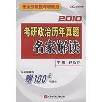 http://ec4.images-amazon.com/images/I/51%2BKU5wj3uL._AA200_.jpg