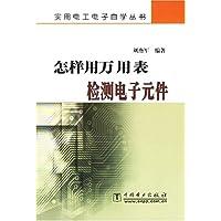 http://ec4.images-amazon.com/images/I/51%2BKl2Dds9L._AA200_.jpg