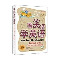 http://ec4.images-amazon.com/images/I/51%2BKw0GPq1L._AA200_.jpg