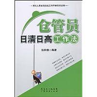http://ec4.images-amazon.com/images/I/51%2BLA7BlVyL._AA200_.jpg