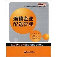 http://ec4.images-amazon.com/images/I/51%2BLbgdaRoL._AA200_.jpg