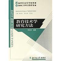 http://ec4.images-amazon.com/images/I/51%2BLmIWSTpL._AA200_.jpg