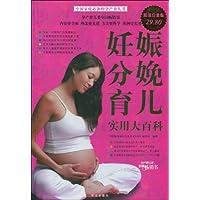 http://ec4.images-amazon.com/images/I/51%2BM2f0nk2L._AA200_.jpg