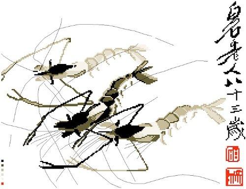 万众家园 十字绣 客厅动物画 虾趣 齐白石 11ct dmc线