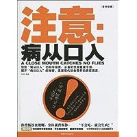 http://ec4.images-amazon.com/images/I/51%2BN5-tny%2BL._AA200_.jpg