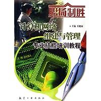http://ec4.images-amazon.com/images/I/51%2BNGe0obrL._AA200_.jpg
