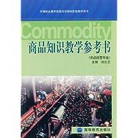 http://ec4.images-amazon.com/images/I/51%2BNl%2BZ7f5L._AA200_.jpg
