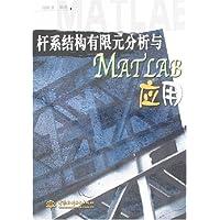http://ec4.images-amazon.com/images/I/51%2BOYL9CDmL._AA200_.jpg