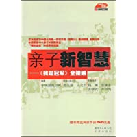 http://ec4.images-amazon.com/images/I/51%2BOdf58uAL._AA200_.jpg