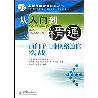 http://ec4.images-amazon.com/images/I/51%2BOhT7x5DL._AA200_.jpg