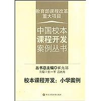 http://ec4.images-amazon.com/images/I/51%2BOxnWMplL._AA200_.jpg