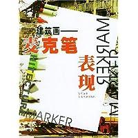 http://ec4.images-amazon.com/images/I/51%2BPAkcgcIL._AA200_.jpg