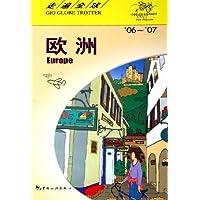 http://ec4.images-amazon.com/images/I/51%2BPDKt6upL._AA200_.jpg