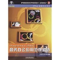 http://ec4.images-amazon.com/images/I/51%2BPPFindXL._AA200_.jpg