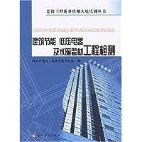 http://ec4.images-amazon.com/images/I/51%2BPoOjDWvL._AA200_.jpg