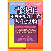 http://ec4.images-amazon.com/images/I/51%2BQ3ObidnL._AA200_.jpg