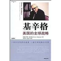 http://ec4.images-amazon.com/images/I/51%2BQv77RMIL._AA200_.jpg