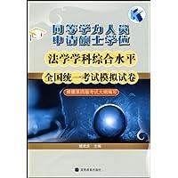 http://ec4.images-amazon.com/images/I/51%2BR5l-UfvL._AA200_.jpg