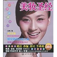 http://ec4.images-amazon.com/images/I/51%2BRClrtATL._AA200_.jpg