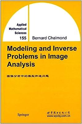 图像分析中的模型和逆问题.pdf