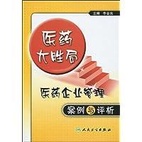 http://ec4.images-amazon.com/images/I/51%2BTK77lVpL._AA200_.jpg