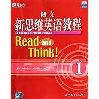 http://ec4.images-amazon.com/images/I/51%2BTie%2BNBoL._AA200_.jpg