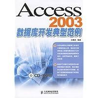 http://ec4.images-amazon.com/images/I/51%2BTxzcaKPL._AA200_.jpg
