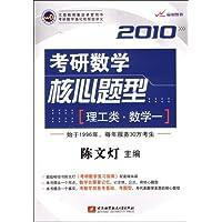 http://ec4.images-amazon.com/images/I/51%2BUT72RZqL._AA200_.jpg