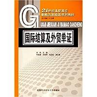 http://ec4.images-amazon.com/images/I/51%2BUwI6LBsL._AA200_.jpg