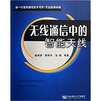 http://ec4.images-amazon.com/images/I/51%2BUxYrEA5L._AA200_.jpg