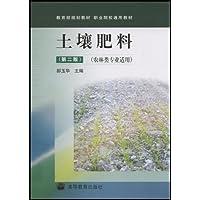 http://ec4.images-amazon.com/images/I/51%2BVQ4vCu5L._AA200_.jpg
