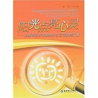 http://ec4.images-amazon.com/images/I/51%2BW2fnVbBL._AA200_.jpg