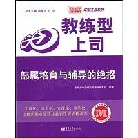http://ec4.images-amazon.com/images/I/51%2BWhwnYhYL._AA200_.jpg