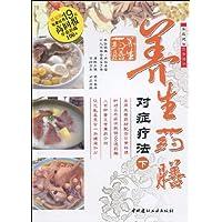 http://ec4.images-amazon.com/images/I/51%2BXdYAUuzL._AA200_.jpg