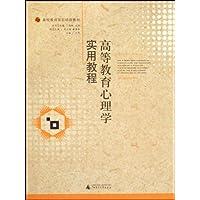 http://ec4.images-amazon.com/images/I/51%2BXeonor2L._AA200_.jpg