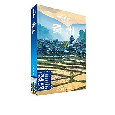Lonely Planet:贵州(2016年全新版).pdf