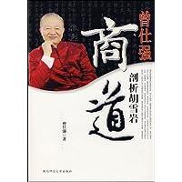 http://ec4.images-amazon.com/images/I/51%2BZUP5KIbL._AA200_.jpg