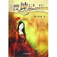 http://ec4.images-amazon.com/images/I/51%2BZdN2TQfL._AA200_.jpg