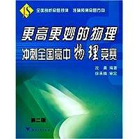 http://ec4.images-amazon.com/images/I/51%2BZmF2tNLL._AA200_.jpg