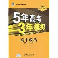 http://ec4.images-amazon.com/images/I/51%2BZqz98IaL._AA200_.jpg