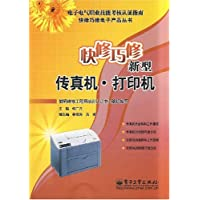 http://ec4.images-amazon.com/images/I/51%2BaOZiEtYL._AA200_.jpg