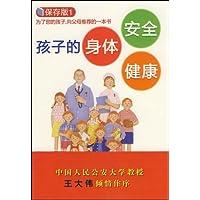 http://ec4.images-amazon.com/images/I/51%2BasBjkw2L._AA200_.jpg