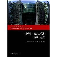 http://ec4.images-amazon.com/images/I/51%2BbInnA79L._AA200_.jpg