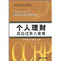 http://ec4.images-amazon.com/images/I/51%2BbMCS7Z5L._AA200_.jpg