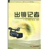 http://ec4.images-amazon.com/images/I/51%2BbVvDdOQL._AA200_.jpg