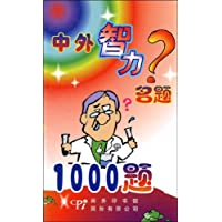 http://ec4.images-amazon.com/images/I/51%2BbiDzkUNL._AA200_.jpg