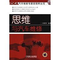 http://ec4.images-amazon.com/images/I/51%2BbwVE51WL._AA200_.jpg
