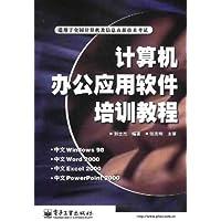http://ec4.images-amazon.com/images/I/51%2BbyQFLtEL._AA200_.jpg