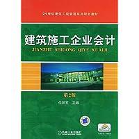 http://ec4.images-amazon.com/images/I/51%2Bc1DiVsGL._AA200_.jpg