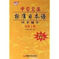 http://ec4.images-amazon.com/images/I/51%2BcHCUa1fL._AA200_.jpg